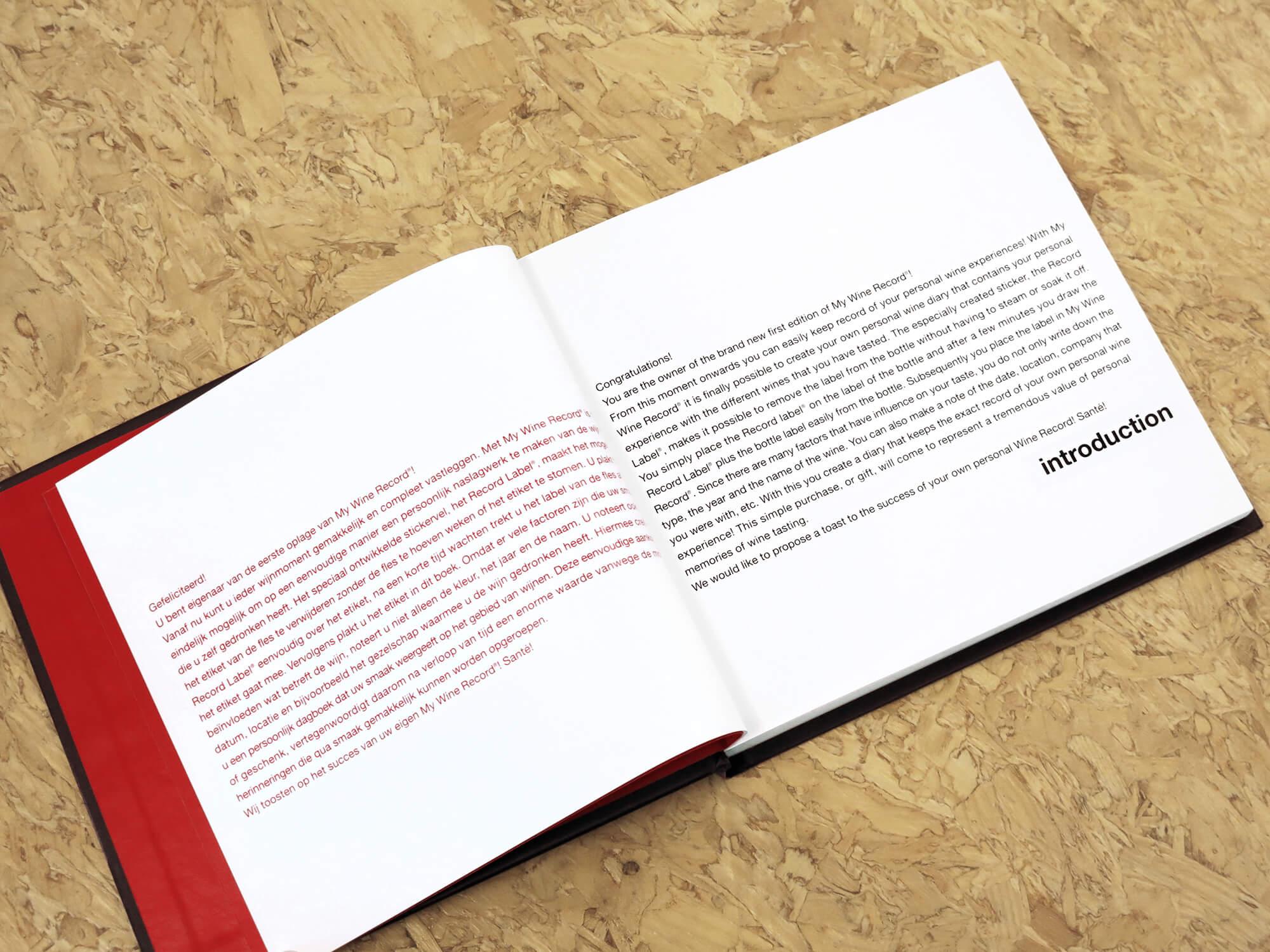 kapowski_mywinerecord_book_3