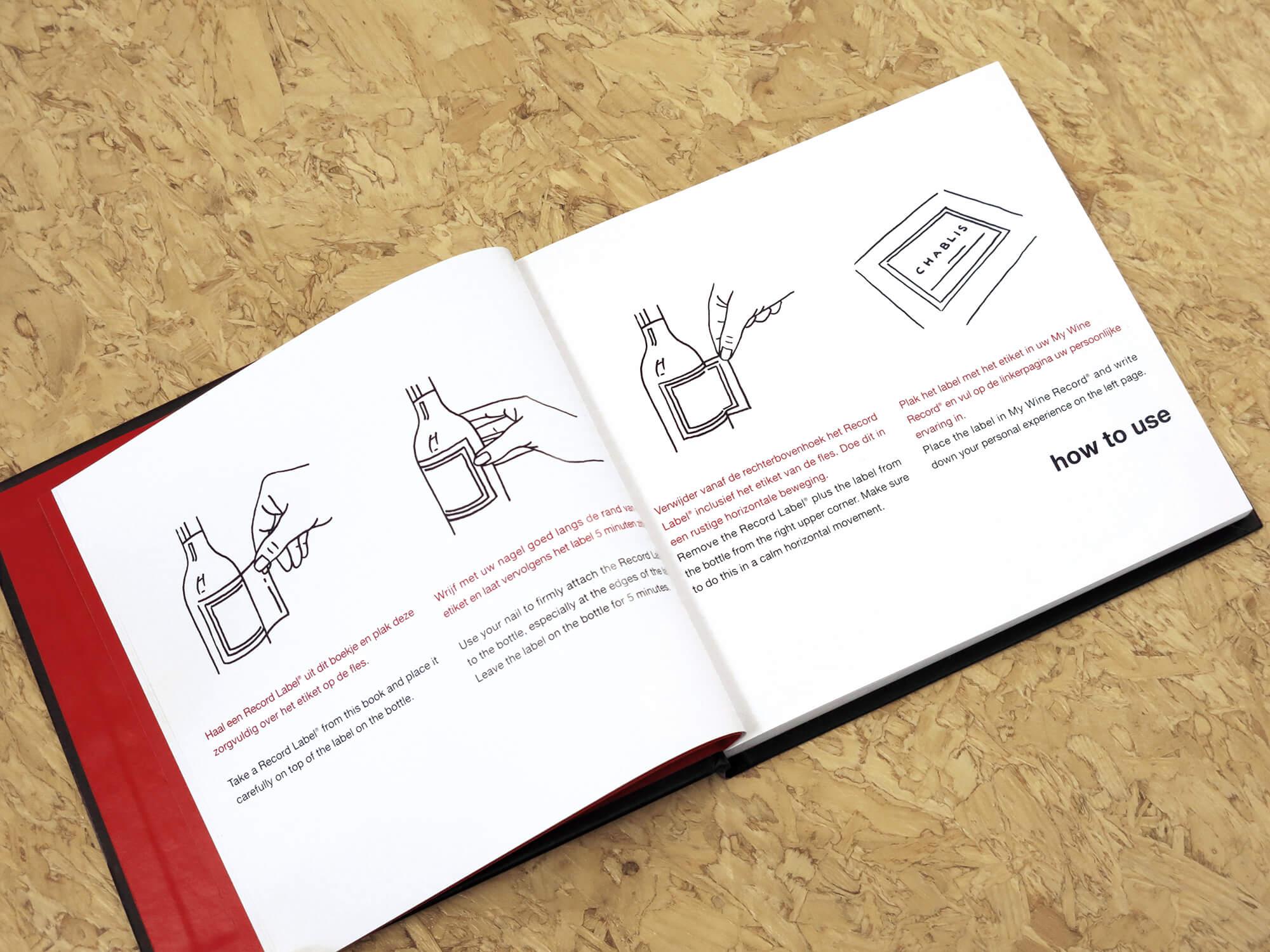 kapowski_mywinerecord_book_4
